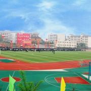 重庆市大足第一中学校