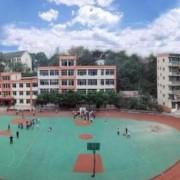 重庆市第四十九中学