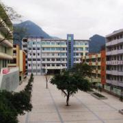 重庆市武隆中学