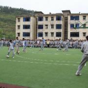 重庆市武隆县鸭江中学校