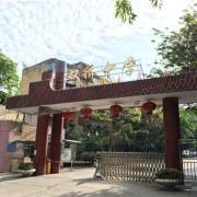 重庆市双桥中学