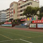 重庆涪陵中学