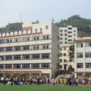 重庆市万州区龙宝中学