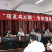 垫江第三中学