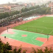 重庆市万州区熊家中学