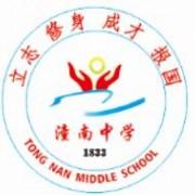 重庆市潼南中学