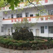重庆市沙坪坝实验中学校