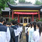 忠县拔山中学