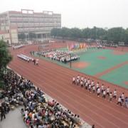 重庆市长寿第一中学