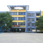 重庆市长寿实验中学校