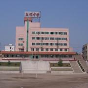 重庆市鱼洞中学校