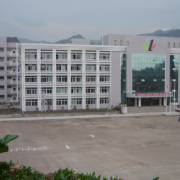 梁平县第一中学校
