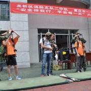 重庆市一一一中学