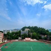 重庆市江津第六中学校