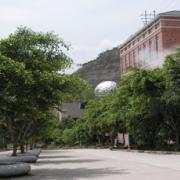 重庆云阳中学