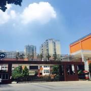 重庆松树桥中学校