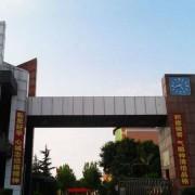 重庆江津中学校
