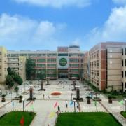 重庆兼善中学