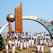重庆永川中学校