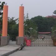 重庆涪陵第一中学校