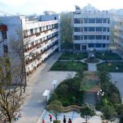 秀山第一中学
