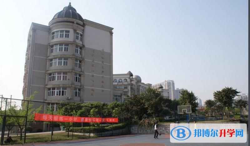 重庆市字水中学招生办联系电话