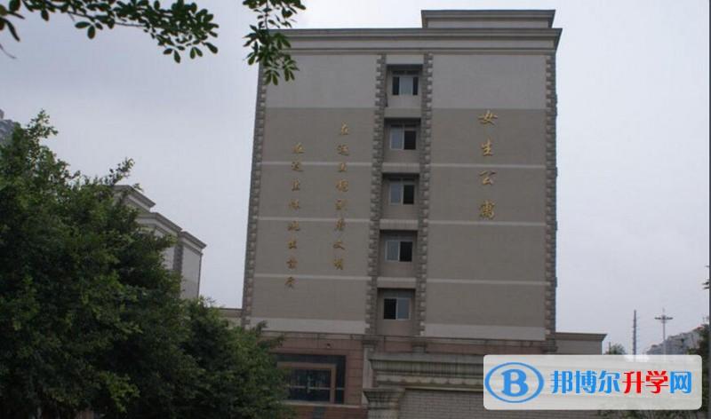 重庆市字水中学2018年招生计划
