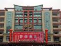 重庆市暨华中学校招生办联系电话