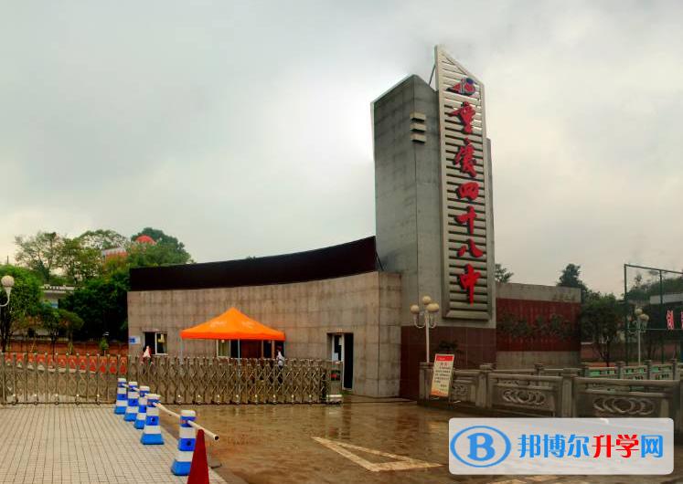 重庆市北碚区歇马镇双凤桥28号怎么写小学学籍v小学图片