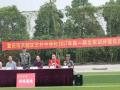 重庆北碚区王朴中学校2019年普高招生录取分数线