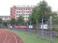 重庆合川龙市中学学费