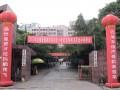 重庆涪陵实验中学地址在哪里