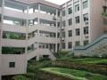 重庆涪陵实验中学招生办联系电话