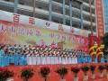 重庆涪陵第一中学校招生办联系电话
