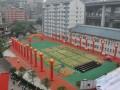 重庆涪陵第一中学校学费