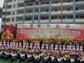重庆涪陵第一中学校2019年普高招生录取分数线