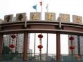 重庆巴蜀中学地址在哪里