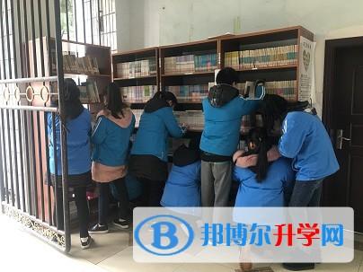 重庆第六十六中学校招生办联系电话