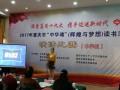 重庆第六十六中学校学费
