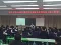 重庆第六十六中学校2018年普高招生录取分数线