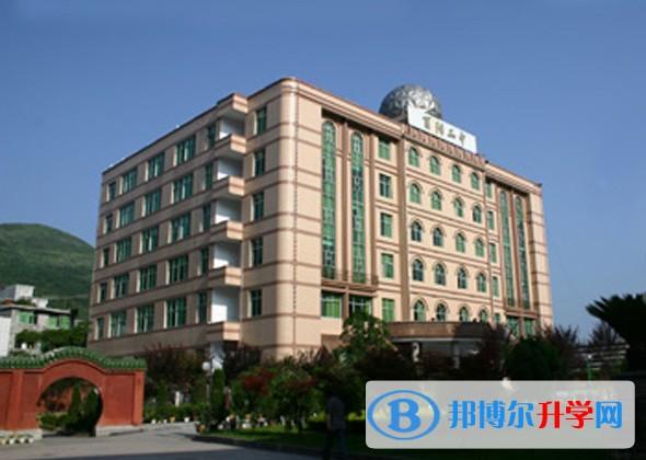 重庆酉阳第二中学校招生办联系电话