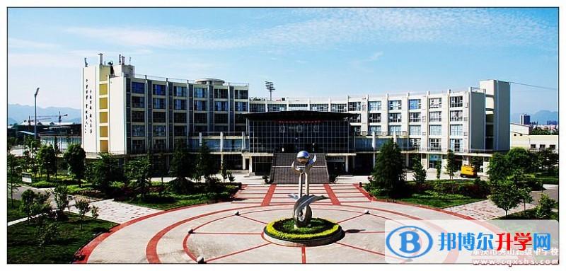 重庆市秀山高级中学校怎么样、好吗