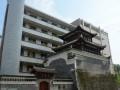 重庆市垫江县中学招生办联系电话