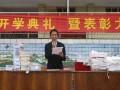 重庆市梁平县福禄中学2019年普高招生录取分数线