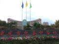 重庆市忠县中学校地址在哪里