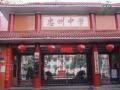 重庆市忠县忠州中学地址在哪里