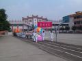 重庆市忠县忠州中学2019年普高招生录取分数线