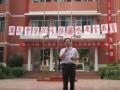 开县温泉中学招生代码