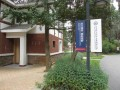 云南美华国际高中怎么样、好吗