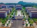 遂宁东辰荣兴国际学校地址在哪里